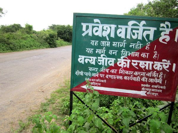 Forest Department Banner Opposite Approach Road Welspun Mirzapur Thermal Power Plant 15 Sep 2013